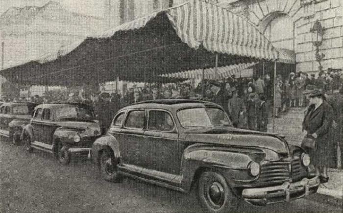 Конференцию в Сан-Франциско. Апрель-июнь 1945