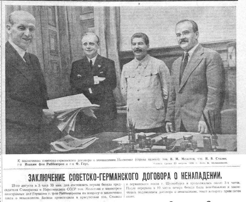 В. М. Молотов, И. В. Сталин, Иоахим фон Риббентроп и Ф. Гаус. 23 августа 1939