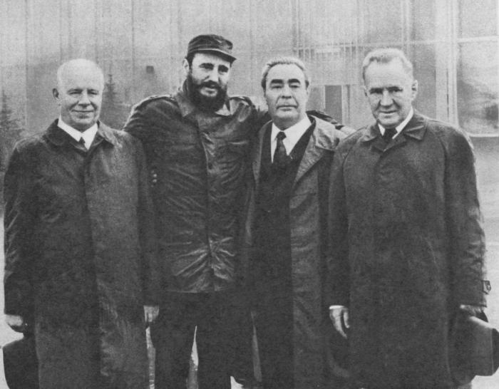 Проводы Фиделя Кастро Рус