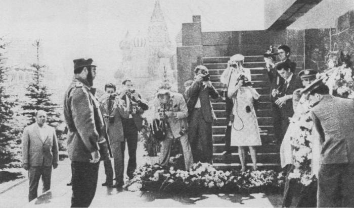 Фидель Кастро Рус посетил Мавзолей В. И. Ленина