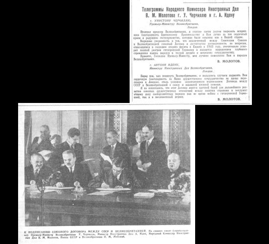 Телеграммы Народного Комиссара Иностранных Дел В. М. Молотова г, У. Черчиллю и г. А. Идену