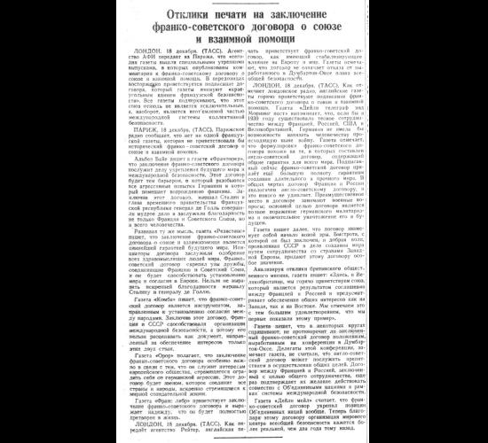 Отклики печати на заключение франко-советского договора о союзе и взаимной помощи