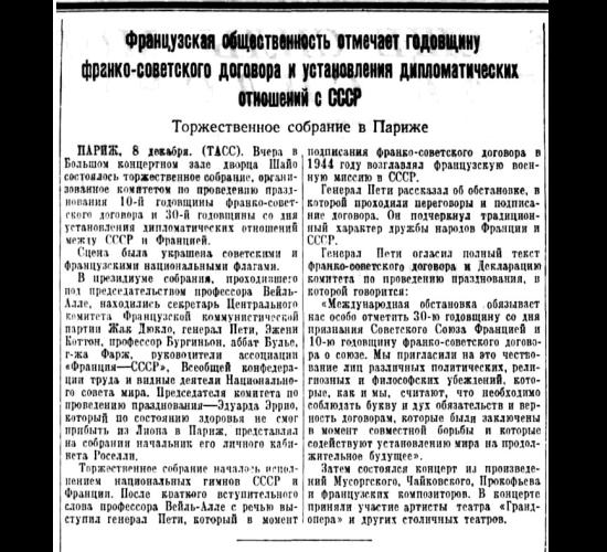 Французская общественность отмечает годовщину франко-советского договора и установление дипломатических отношений с СССР