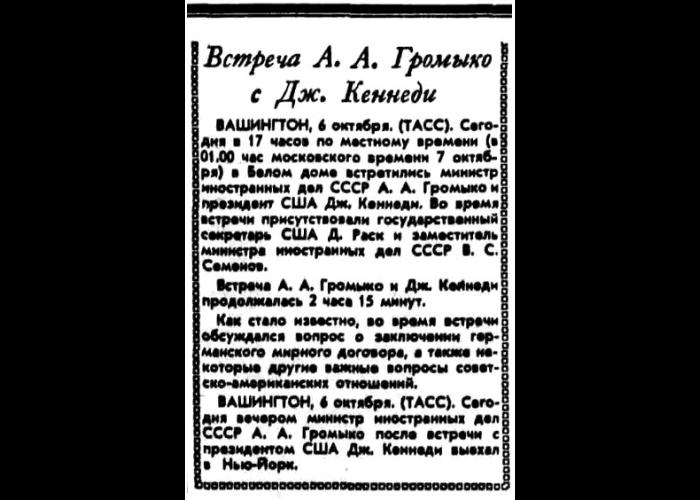 Встреча А. А. Громыко с Дж. Кеннеди