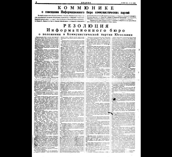 Коммюнике о совещании и Резолюция Информационного бюро о положении в Коммунистической партии Югославии