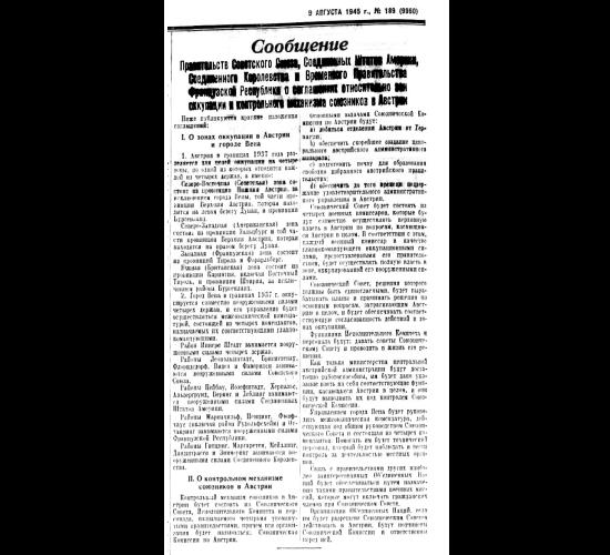 Сообщение Правительств Советского Союза, Соединенных Штатов Америки, Соединённого Королевства и Временного Правительства Французской Республики о соглашениях относительно зон оккупации и контрольного механизма союзников в Австрии
