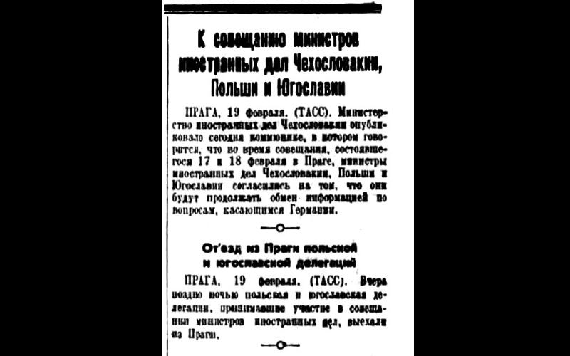 К совещанию министров иностранных дел Чехословакии, Польши и Югославии