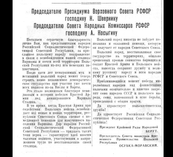 Телеграмма Президента Крайовой Рады Народовой г-на Б. Берута