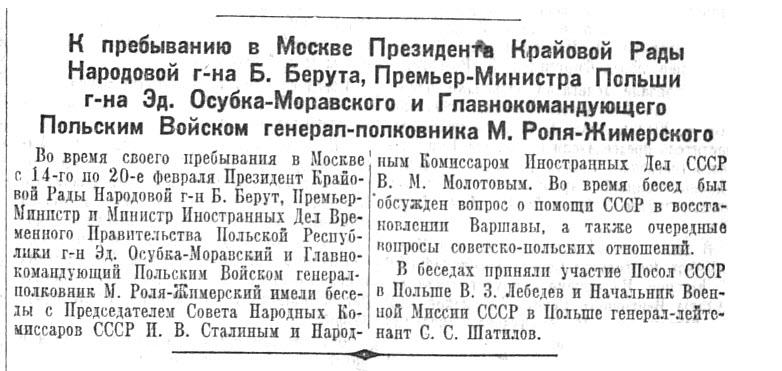 К пребыванию в Москве Президента Крайовой Рады Народовой г-на Б. Берута