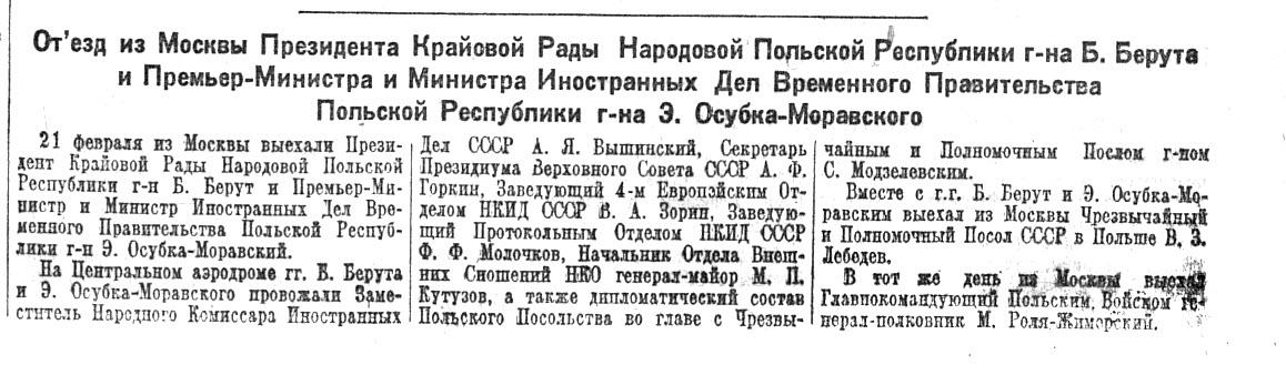 Отъезд из Москвы Президента Крайовой Рады Народовой Польской Республики г-на Б. Берута