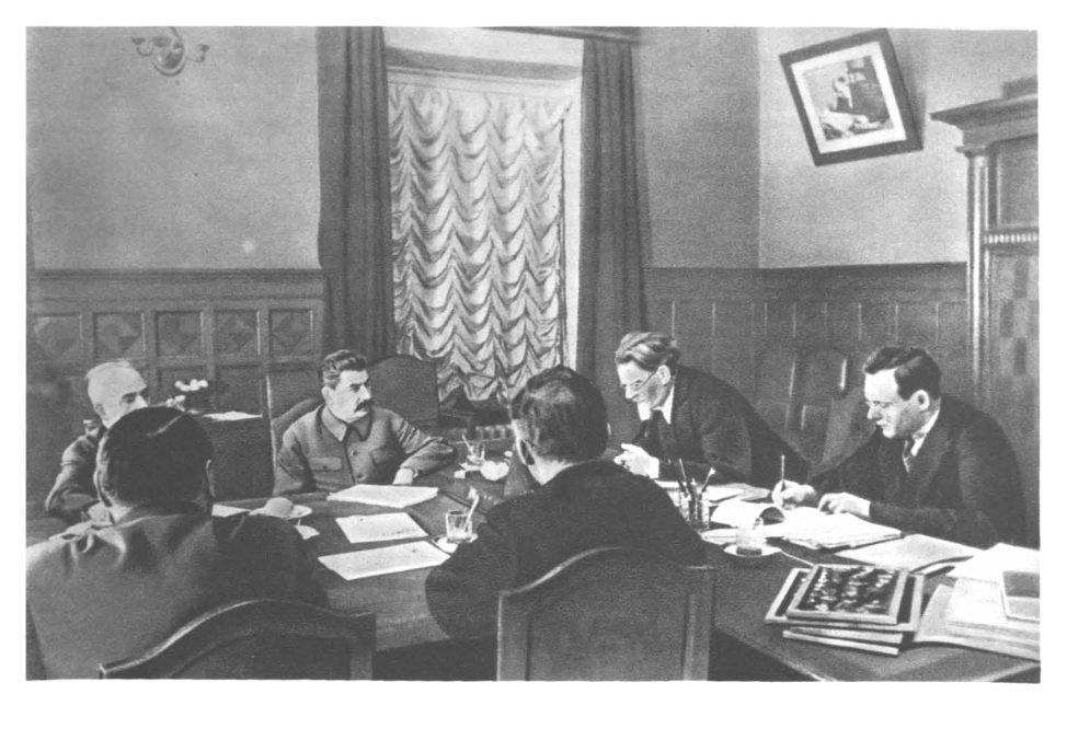 Заседание Президиума Верховного Совета СССР