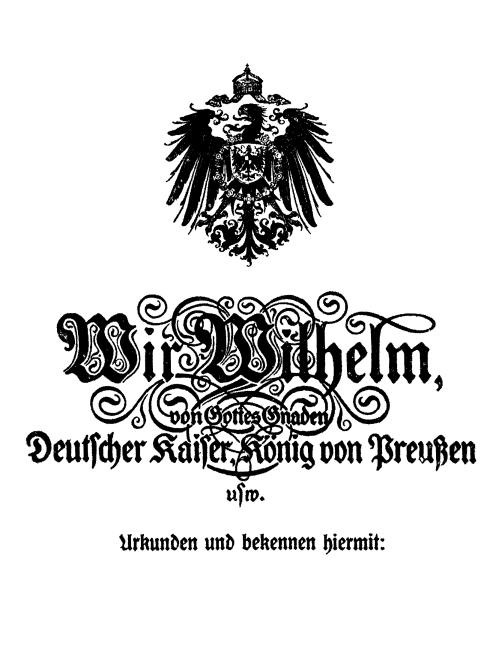 Брестский мирный договор 1918