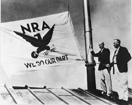 Эмблема Национальной администрации восстановления (NRA)
