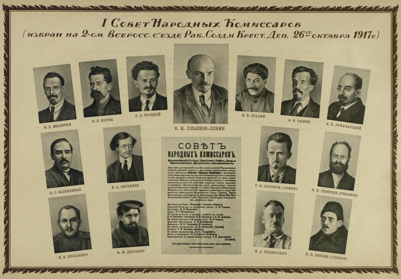 Первый состав Совета народных комиссаров Советской России