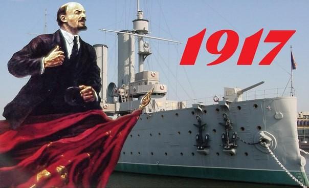 Великая Октябрьская Социалистическая революция. Плакат