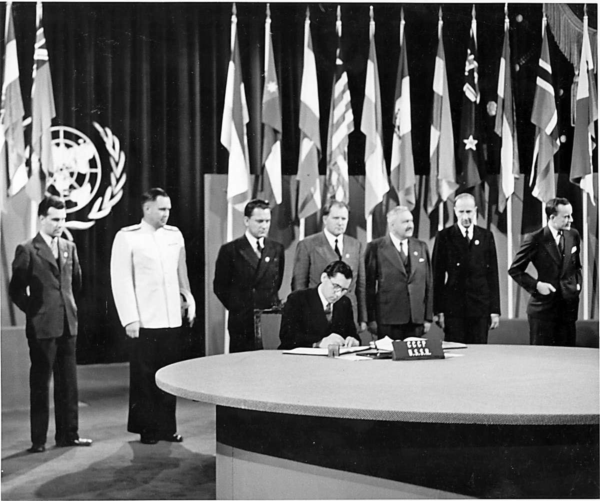 Сан-Францисская конференция 1951