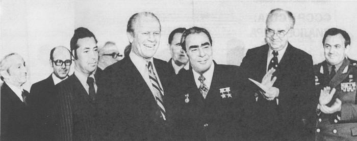 После подписания советско-американского коммюнике