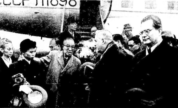 Прибытие в Москву премьер-министра Японии г-на Хатояма