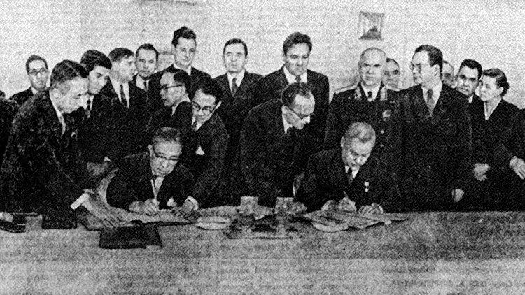 Подписание советско-японской Декларации. 1956