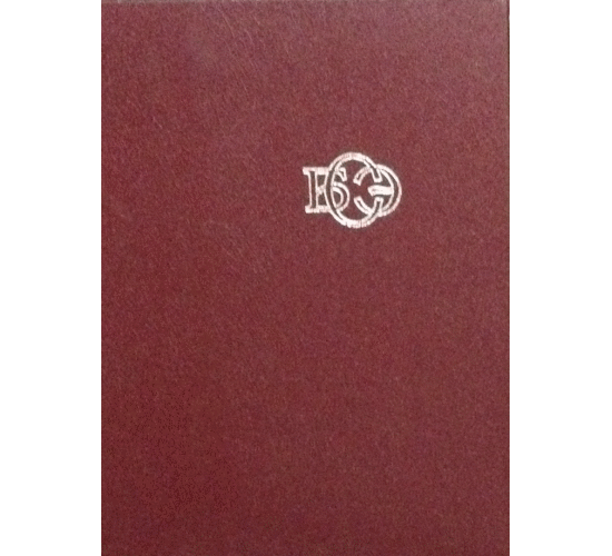 Большая советская энциклопедия. 3-е изд. Том 1